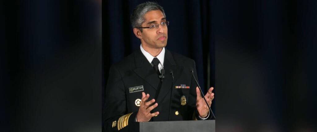 Surgeon General's Report